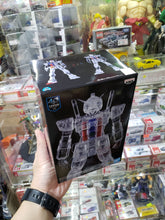 Load image into Gallery viewer, Bandai Banpresto Mobile Suit MS Gundam Internal Structure RX-78-2 - B Figure