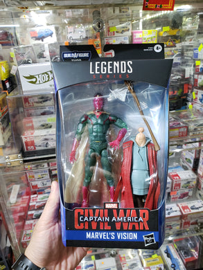 Marvel Legends Built A Figure Marvel Vision