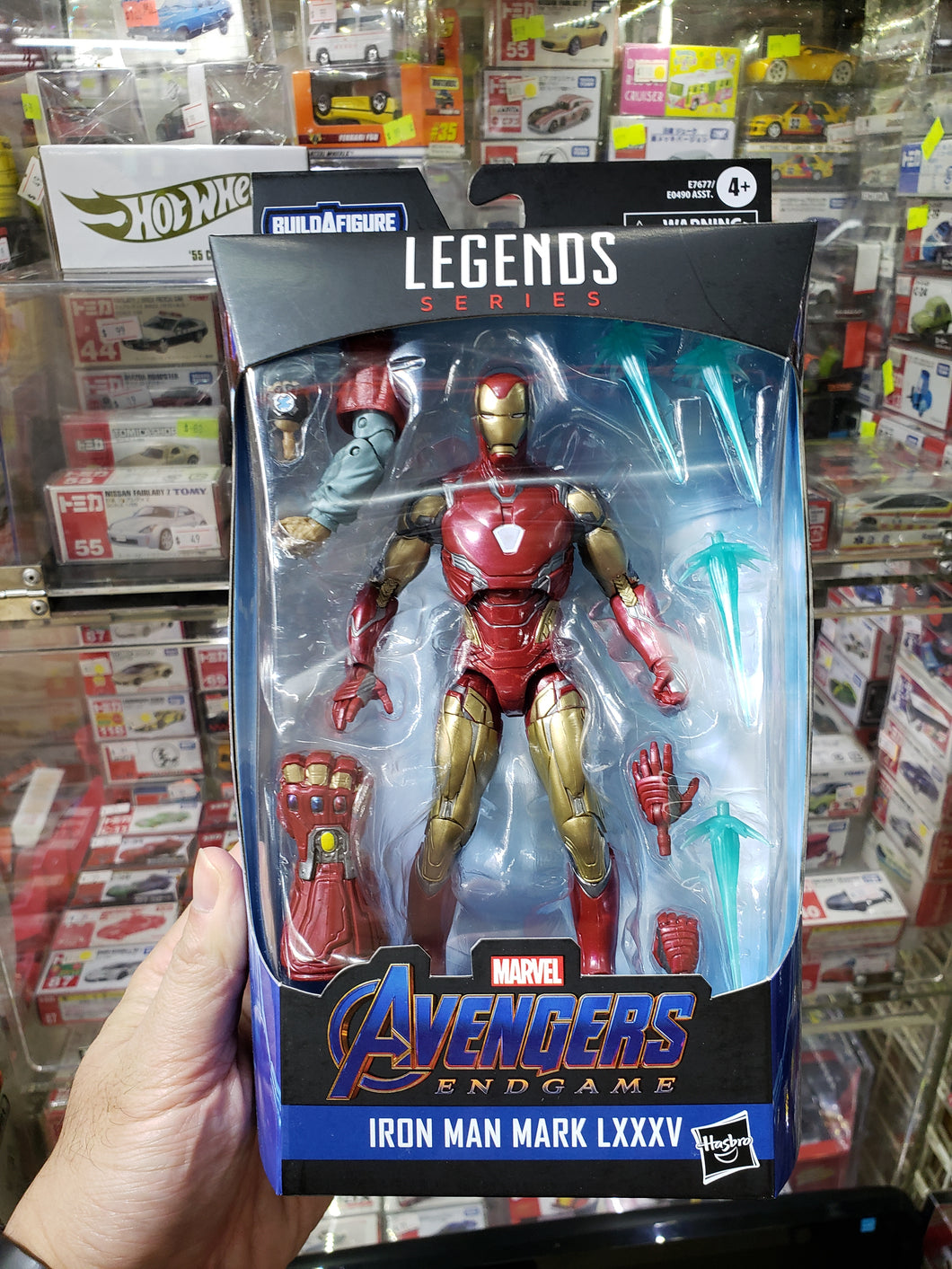 Marvel Legends Built A Figure Ironman Mark LXXXV
