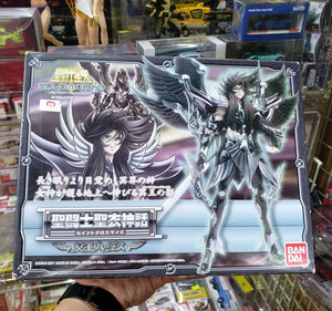 Bandai Knights of Zodiac Saint Seiya Myth Cloth Hades Action Figure Spector King ( Free Shipping Worldwide !!! )