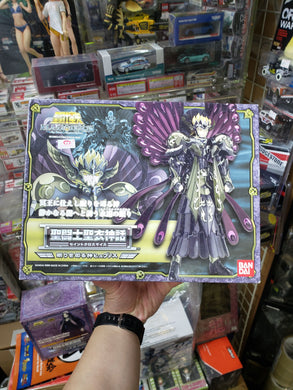 Bandai Saint Seiya Saint Cloth Myth God of Death Hypnos Figure ( Free Shipping Worldwide !!! )