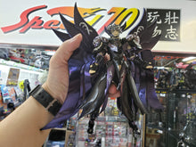 Load image into Gallery viewer, Saint Cloth Myth Saint Seiya God of Death THANATOS BANDAI Action Figure - Brand New ( Free Shipping Worldwide !!! )