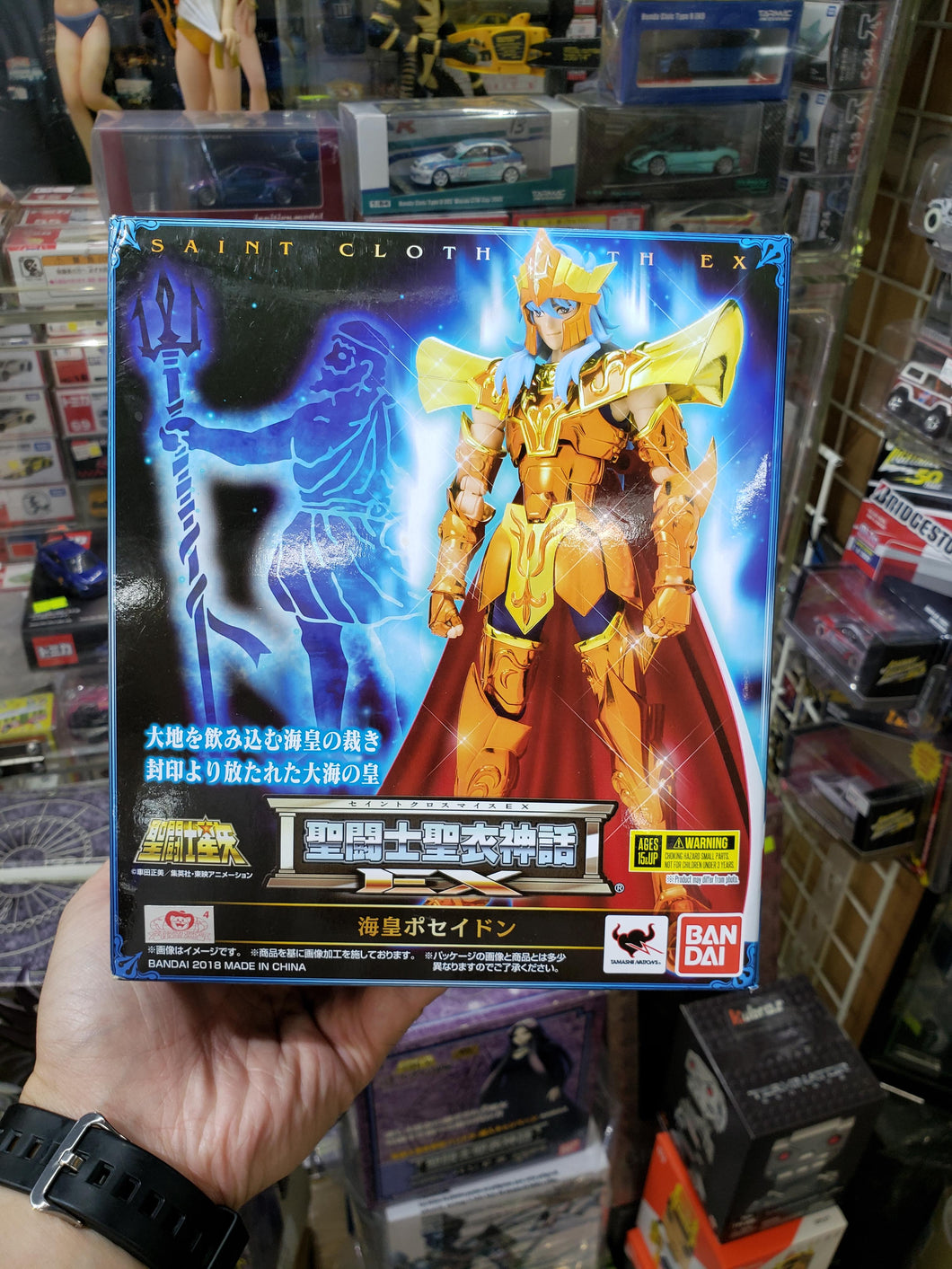 Saint Cloth Myth EX Saint Seiya God of Sea Poseidon Action Figure ( Free Shipping Worldwide !!! )