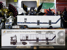 Load image into Gallery viewer, Tiny 1/76 #138 Mercedes Benz The Hong Kong Jockey Club Horse Float with Horses