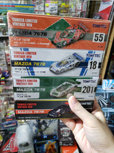 Load image into Gallery viewer, Set of 4 Tomica Limited Vintage Neo MAZDA 787B Lemans No.55 18 201 Test Car TLV Tomytec