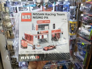 TOMICA TOMICATOWN NISMO PIT Fuji Speedway Nismo Festival Exclusive 2019 ( Free Shipping Worldwide !!! )
