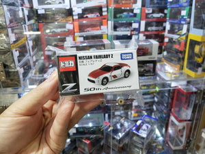 TOMICA Nissan Fairlady Z 1/57 50th Anniversary Nismo Festival 2019 Exclusive