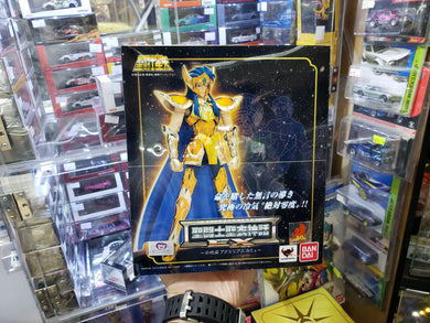 New Bandai Saint Seiya Cloth Myth EX Gold Cloth Aquarius Camus Figure Sealed - Brand New ( Free Shipping Worldwide !!! )