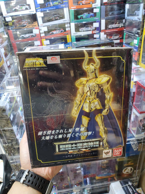 Bandai Saint Cloth Myth Ex Capricorn Shura Manga Anime 1st Edition - Brand New ( Free Shipping Worldwide !!! )