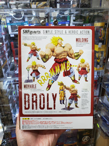 S.H. Figuarts Broly Dragon Ball Z Bandai Tamashii Nations Still In Shipping Box ( Free Shipping Worldwide !!! )