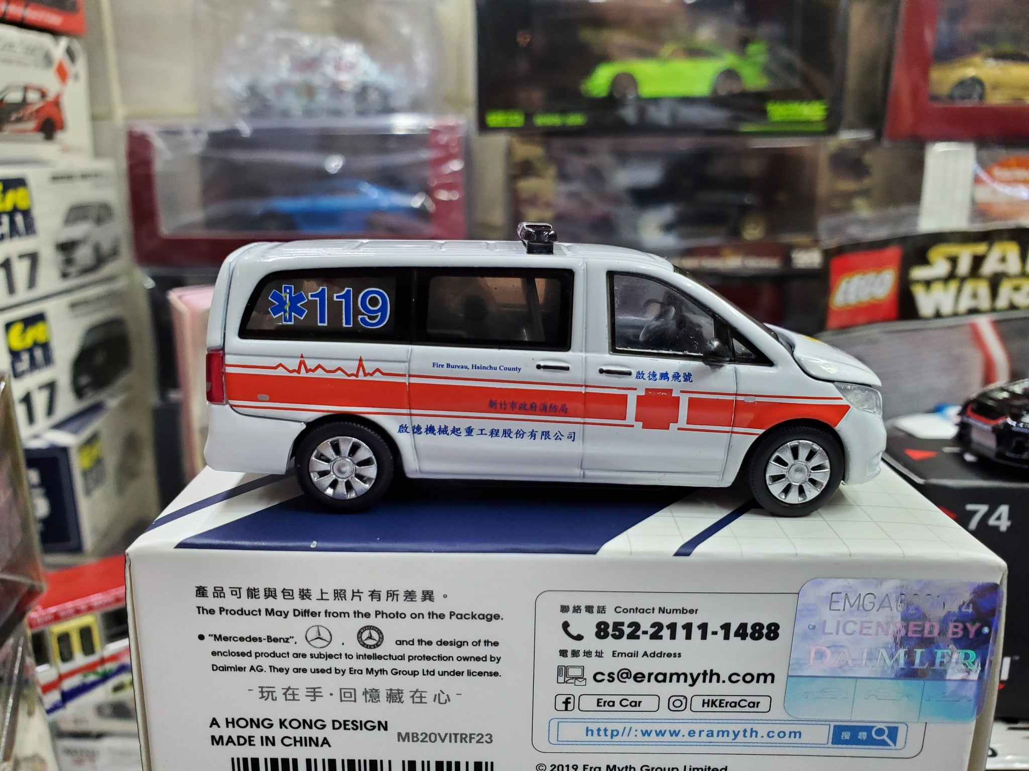 2020 mercedes vito-taiwan china Ambulance *** era car hong kong 1:64 nuevo