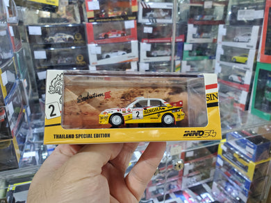 inno64 Mitsubishi Lancer Evolution III No.2 Singha Ralliart Rally of Thailand 1995 Thailand Special Edition