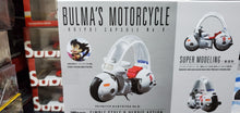 Load image into Gallery viewer, DRAGON BALL Z DBZ S.H.Figuarts BULMA CAPSULES No.9 Motorcycle Goku SHF ( Free Shipping Worldwide !!! )