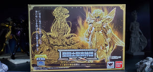 Saint Seiya Myth Cloth EX Ophiuchus OCE 13TH GOLD Bandai 2017 w/ Transit Box (Brand New) ( Free Shipping Worldwide !!! )