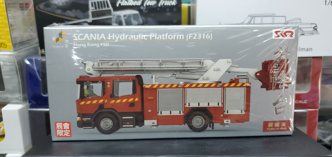 Tiny Scania Hydraulic Platform Hong Kong FSD F2316 Tung Lo Wan Causeway Bay Event Exclusive