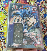 Load image into Gallery viewer, Fist Of The North Star Full Color Master Edition Volume 1 Manga with Raoh Figure (Raijin Comics) ( Free Shipping Worldwide !!! )