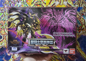 Bandai Saint Seiya Myth Cloth EX Soul of Gold EX Evil God Loki - Brand New and Sealed ( Free Shipping Worldwide !!! )