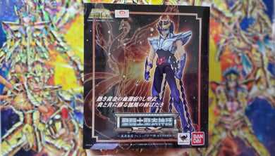 Cloth Myth EX Saint Seiya PHOENIX IKKI Newborn BRONZE BANDAI 1st Edition Used in Excellent Condition ( Free Shipping Worldwide !!! )