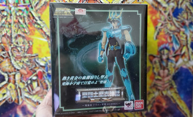 Dragon Shiryu V2 | Saint Seiya | Myth Cloth EX | Bandai Tamashii - Brand New and Sealed ( Free Shipping Worldwide !!! )