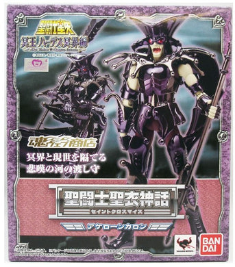 Saint Cloth Myth Saint Seiya ACHERON CHARON Action Figure BANDAI - Brand New and Sealed ( Free Shipping Worldwide !!! )