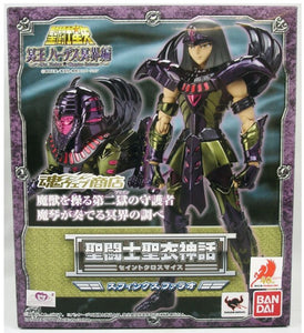Saint Seiya Myth Cloth Specter Pharaoh Sphynx Farao Pharao Bandai Esfinge Hades - Brand New and Sealed ( Free Shipping Worldwide !!! )