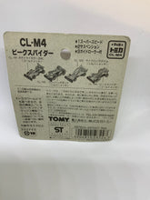 Load image into Gallery viewer, TOMY Tomica BEAK SPIDER CL-M4