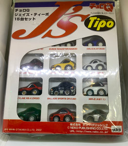 TOMY CHORO-Q  J'S tipoffs dramatic car-magazine