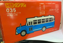 Load image into Gallery viewer, TOMICA DANDY 035 1/43 scale