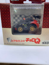Load image into Gallery viewer, TOMY CHORO-Q SHELL TAISAN ADVAN GT3R