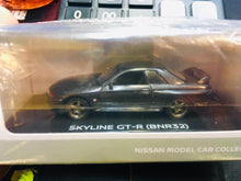 Load image into Gallery viewer, Nissan Model Car Collection Nissan Skyline GT-R BNR32