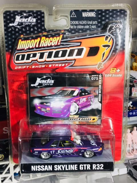 Jada Import Racer! Option D Nissan Skyline GT-R R32