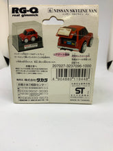 Load image into Gallery viewer, TOMY CHORO-Q NISSAN SKYLINE VAN