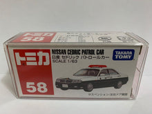 Load image into Gallery viewer, Takara Tomy Tomica 58 Nissan Cedric Patrol Car (#Y)