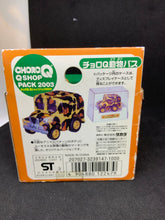 Load image into Gallery viewer, TOMY CHORO-Q Q SHOP PACK 2003