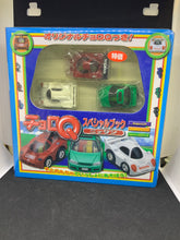 Load image into Gallery viewer, TOMY CHORO-Q NISSAN RACING