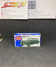 Load image into Gallery viewer, Takara Tomy Tomica  ROLLS ROYCE PHANTOM VI