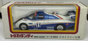 TOMY Tomica DANDY DR-002 SCALE 1/43 Nissan Skyline Nismo