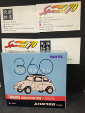 Load image into Gallery viewer, Tomica Limited Vintage Neo TOMYTEC SUBARU 360 (61年式)Wht
