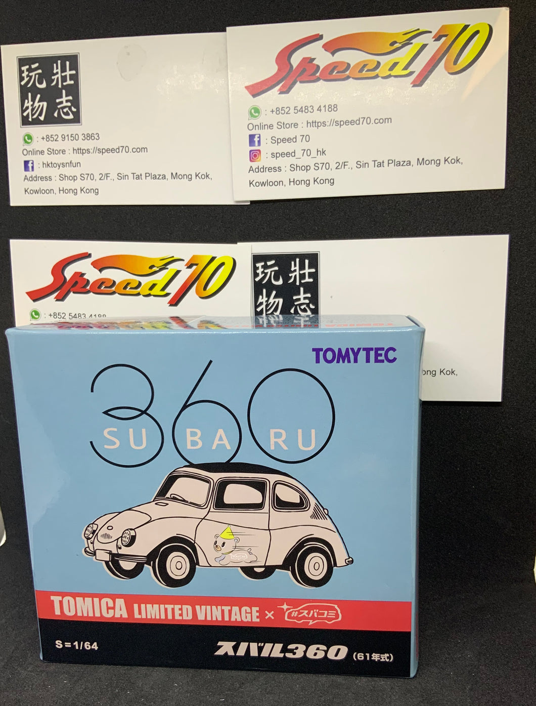 Tomica Limited Vintage Neo TOMYTEC SUBARU 360 (61年式)Wht