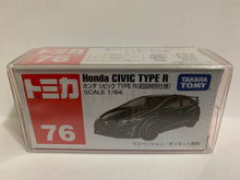 Load image into Gallery viewer, Takara Tomy Tomica 76 Honda Civic Type R (#Y)