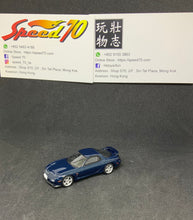 Load image into Gallery viewer, Tomy Tomica TLV TOMYTEC Mazda RX-7 (LV-N174c) Blk