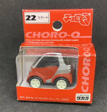 Load image into Gallery viewer, TOMY CHORO-Q SMART CAR