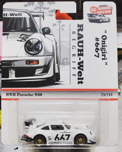 Preorder - Hot Wheels 1/64 Custom RWB Rauh Welt Begriff Porsche 667 Onigiri 2020 Singapore Diecast Expo Goodie Bag Limited 111 Sets Only ~ Release Date : May 2020 ( Free Shipping Worldwide )