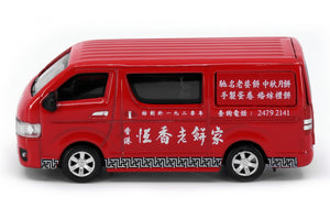 Tiny City 168 Die-cast Model Car - Toyota Hiace Hang Heung Cake Shop