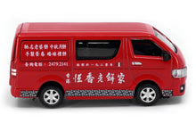 Load image into Gallery viewer, Tiny City 168 Die-cast Model Car - Toyota Hiace Hang Heung Cake Shop