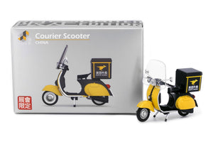 Tiny City CN Die-cast Model Car - Courier Scooter (Yellow)