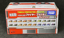 Load image into Gallery viewer, Takara Tomy Tomica  FIREFIGHTER COLLECTION Lamborghini