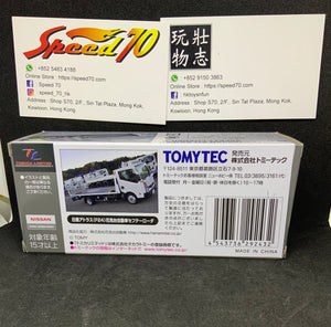 Tomica Limited Vintage Neo TOMYTEC NISSAN ATLAS(F24) SAFETY LOADER