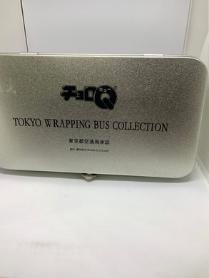 TOMY CHORO-Q TOKYO WRAPPING BUS COLLECTION