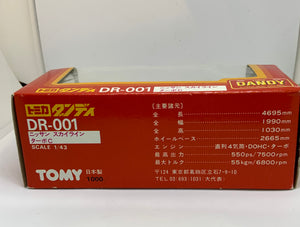 TOMY Tomica DANDY DR-001 SCALE 1/43 Nissan Skyline Turbo C